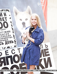 Meari featuring Sarika A by Ron Offlin